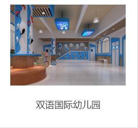 清清屋提供专业的上海室内除甲醛产品