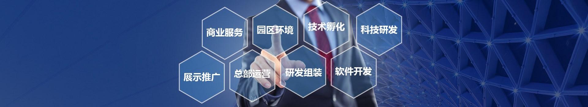 优秀的深圳智能智造产业园哪家好平台骏翔实业好