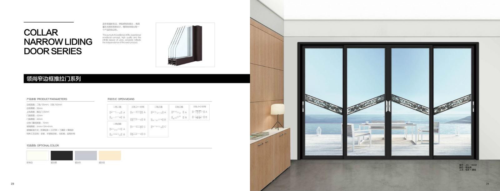 金斯兰门窗专业生产门窗定制