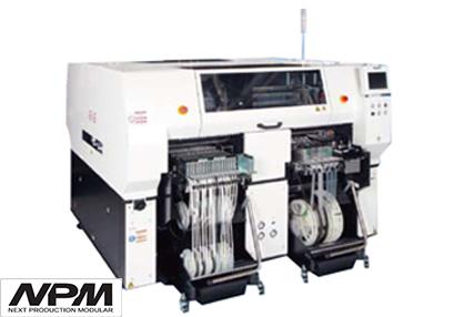 第一实业专业生产贴片机