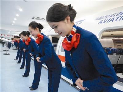 空姐培训_空姐培训服务好,实力强的专业空姐培训,选择星空文化