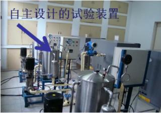 寿命推算,广州合材院专业生产,广州合材院厂家批发和定制热线: