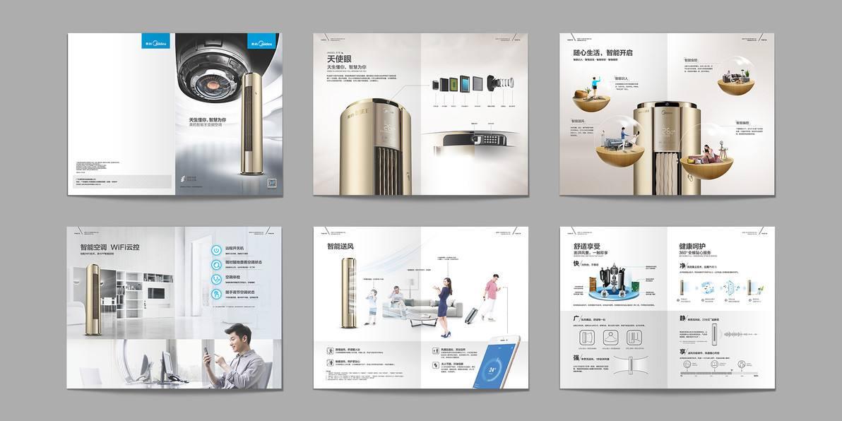 店与面创意提供专业的广告设计服务