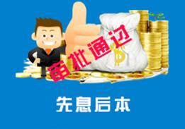 融汇时代提供成都贷款业务