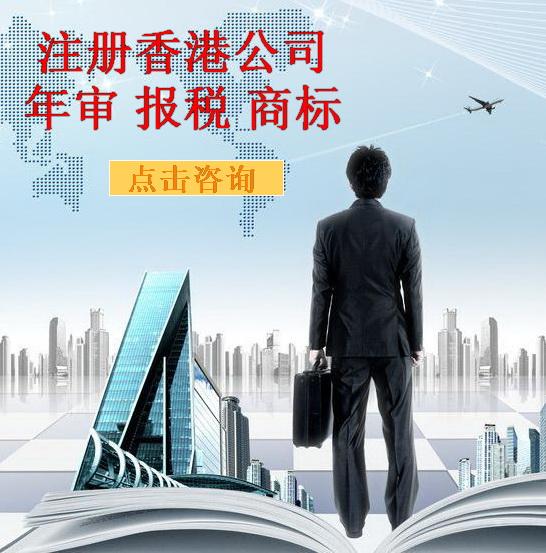 哪里有服务好的香港警署备案就选万诚国际
