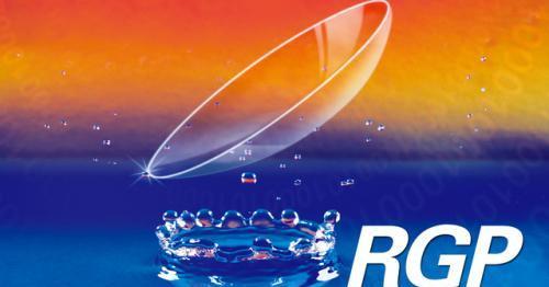 睦康视光RGP业务,价格从优