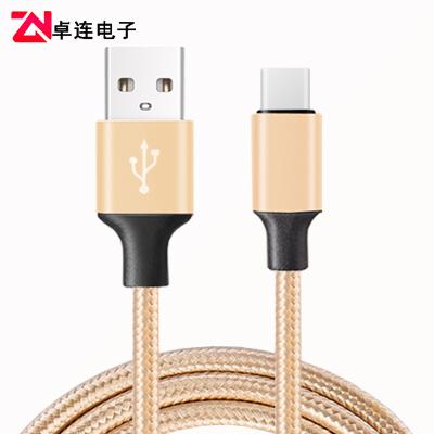 新款時尚數據線尼龍Type-c編織線手機快充線產品供應批發