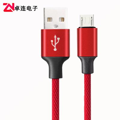 安卓micro数据线手机快充充电线通用产品供应批发
