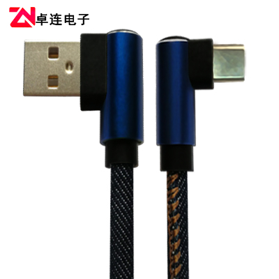 卓连提供专业的type-c数据线牛仔布冲电线弯头双面插产品