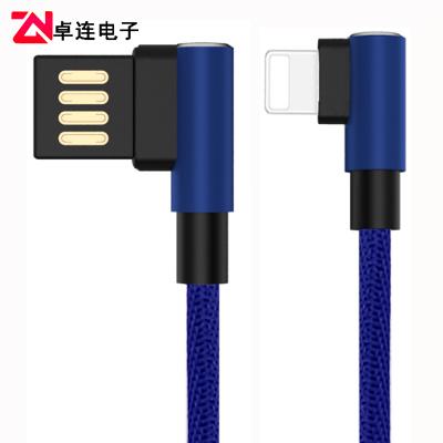 iPhone8数据线手游充电线苹果8X快充弯头产品供应批发