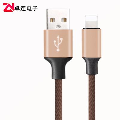卓连提供专业的iphone7/8数据线合金尼龙编织手机快速充电线产品