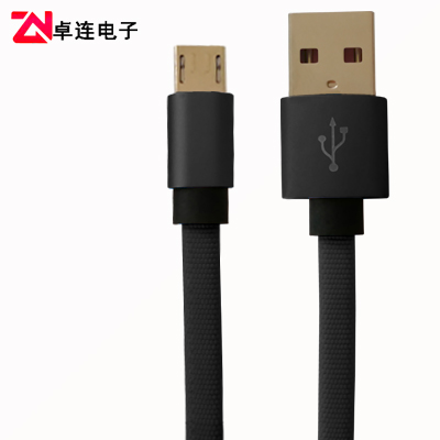 卓連提供專業的安卓手機數據線micro充電線產品