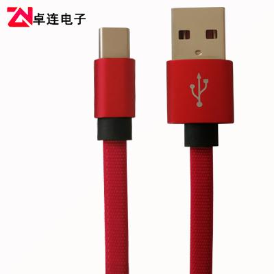 卓连提供专业的高端铝合金编布数据线USB type-c安卓快充线产品