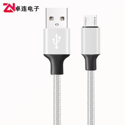 卓连提供专业的数据线安卓micro通用尼龙编织充电线产品