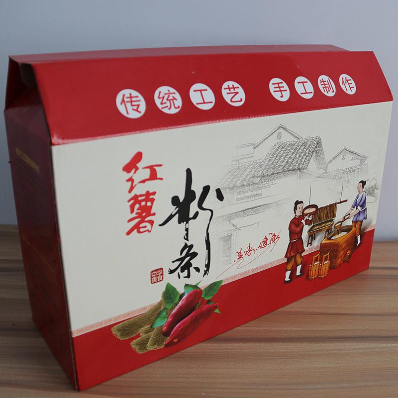罗航包装专业生产定制郑州包装厂