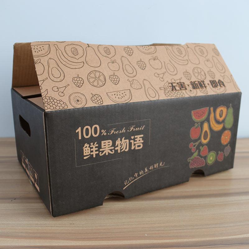 罗航包装专业生产定制郑州包装纸盒