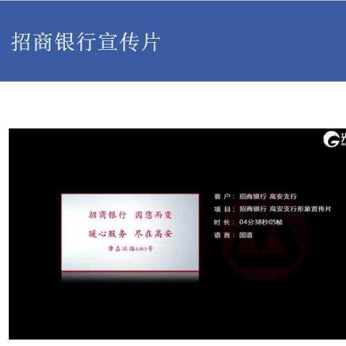 光巢传媒提供专业的短视频,宣传视频制作服务