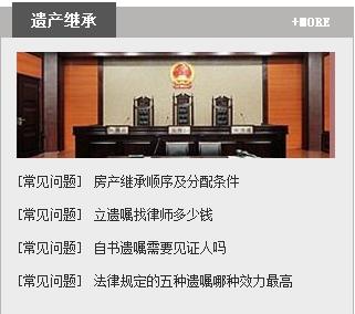 马建刚承接上海遗嘱继承律师业务