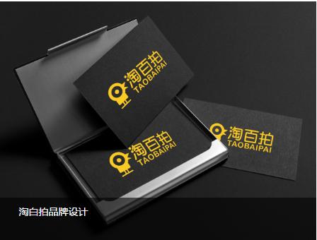 内刊设计公司|奥启品牌设计品牌命名服务完善