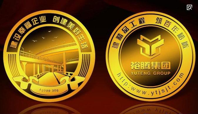 黑石造幣提供定制金銀幣/章購買批發價格