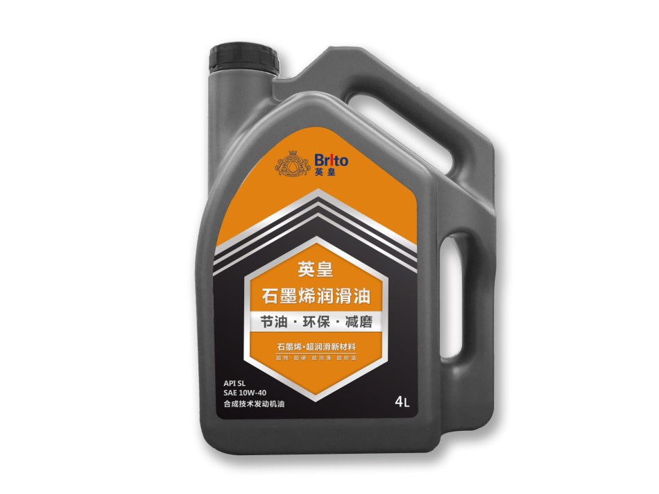 耐高温润滑油代理商网耐高温润滑油品牌加盟质量保障
