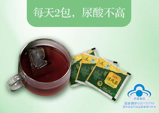兰葛玉竹从事专业的兰葛牌清风茶、玉竹牌长青茶、玉竹舒通茶业务