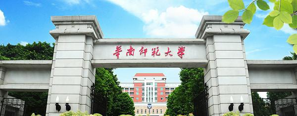 成人学历函授大专学历|广东成人高考|就选全优学校