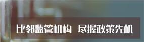 内审员,北京莱博信息咨询提供一站式的实验室认可咨询服务