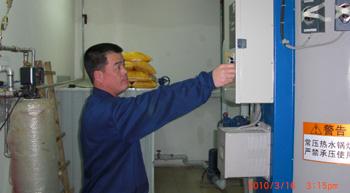 艺远物业提供专业的北京物业管理咨询代理