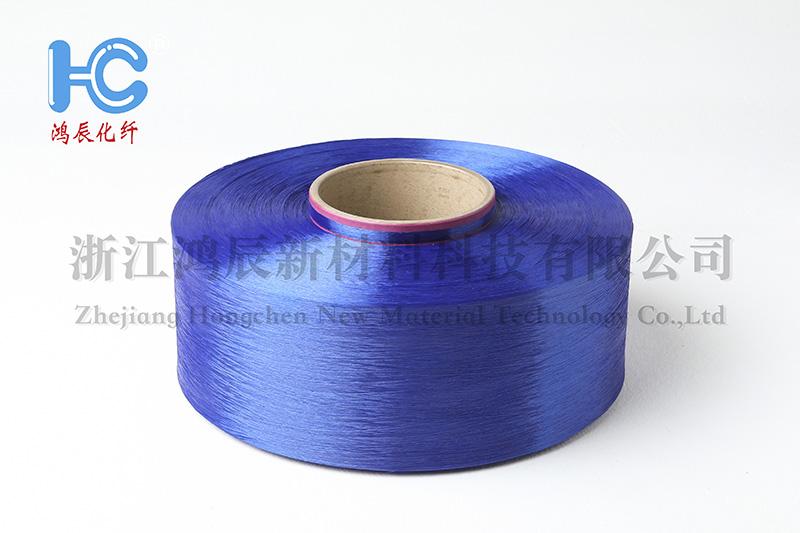 FDY涤纶长丝,鸿辰专业生产,鸿辰厂家批发和定制热线:0571-8613
