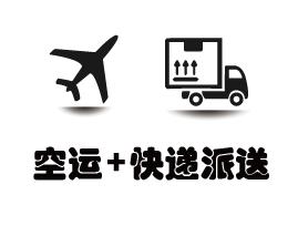 灏航物流提供专业的货运供应商服务