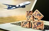 百通国际提供专业的小包专线服务