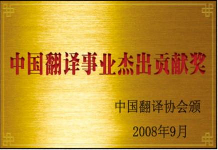 中译公司英语口译培训,专业上海口译培训经验丰富