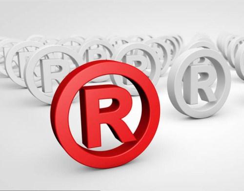绿狮速通为你提供优质的商标申请服务