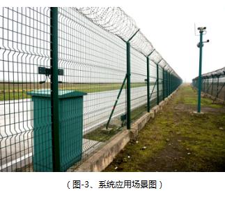 西藏自治区优秀的微波预警振动探测器