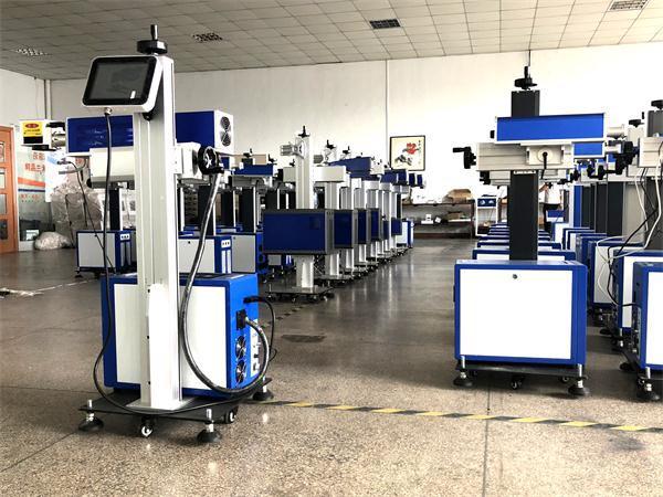 金米兰专业生产喷码机
