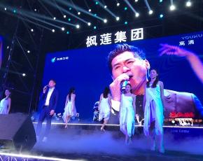 艳南飞广州开业庆典公司,专业广州礼仪庆典公司经验丰富