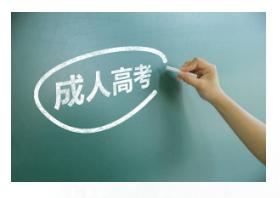 湘晟培训专注成考培训课程