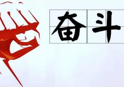 湖南省學歷教育要上哪買比較好 長沙高新區湘晟培訓學校湖南成考學歷