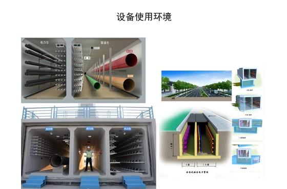 无眼界管廊、隧道气体检测仪批发销售价格