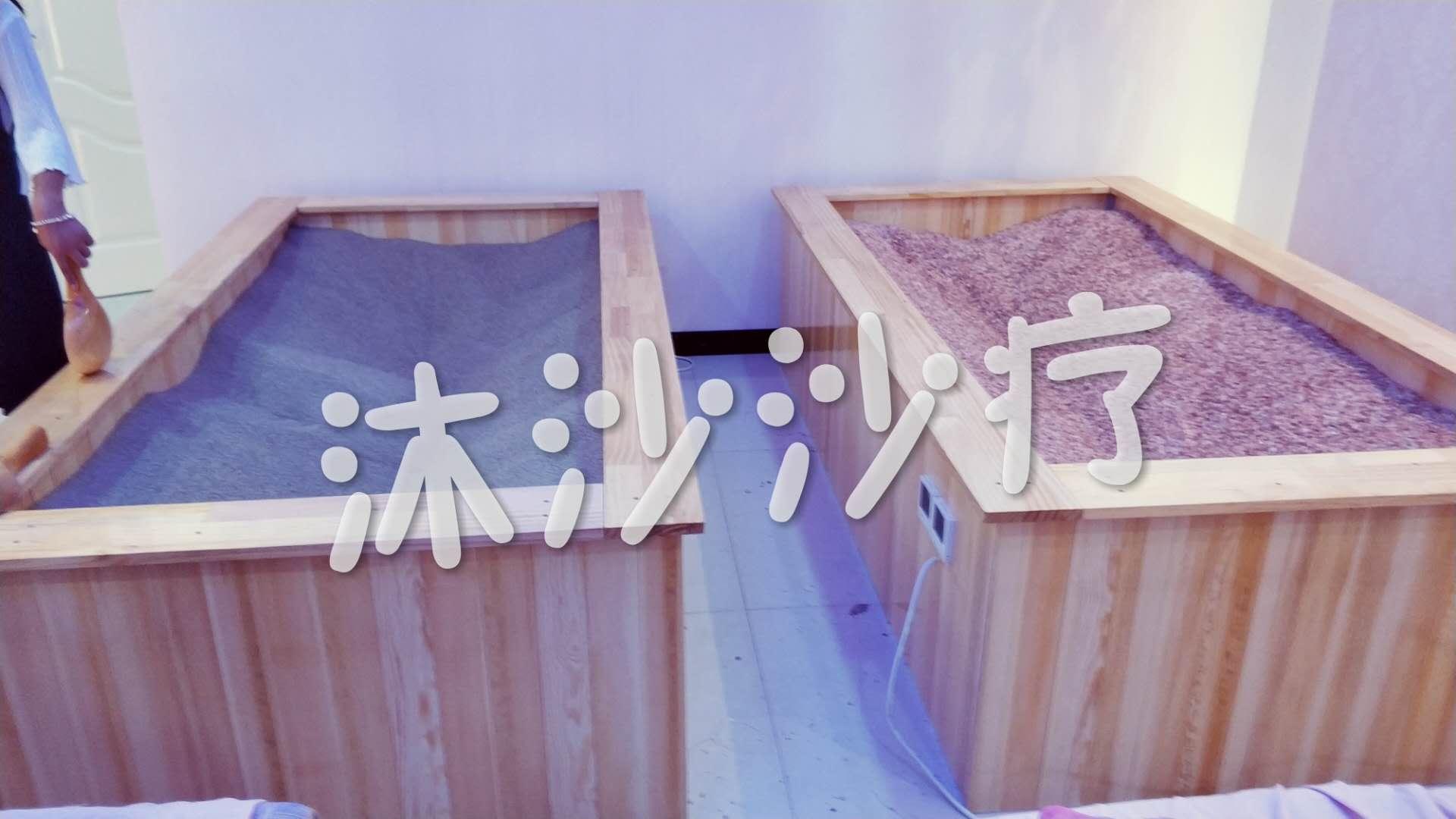 沐沙沙疗专业生产盐疗