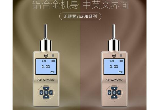 无眼界专业生产四氢噻吩检测仪