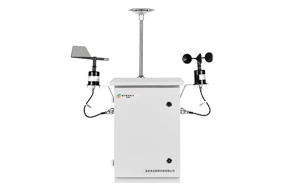 无眼界专业生产空气质量监测站