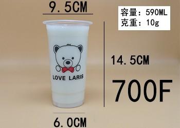 双江专业生产一次性塑料杯