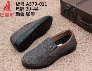 古云轩专业生产北京老布鞋