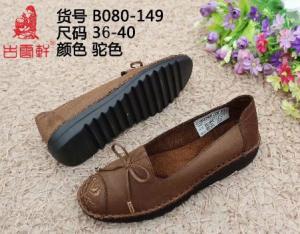 古云轩从事老北京布鞋定制加工