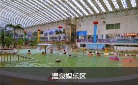 龙脉温泉酒店提供高端的北京龙脉温泉服务