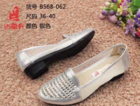 古云轩专业生产工艺布鞋