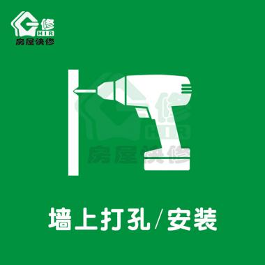 丰东建筑有最好的房屋维修服务