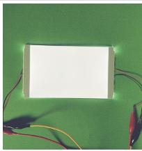 宏展背光源专业生产背光源